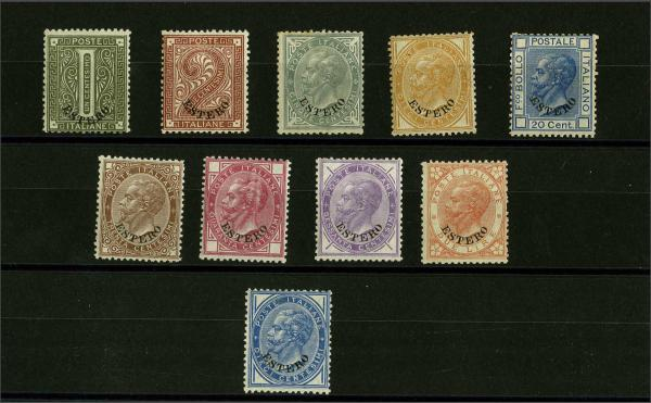 Lot 964 - europe italian colonies lots/accumulations -  Corinphila Auction AG Auction Series 257-264 in Zurich Day 3