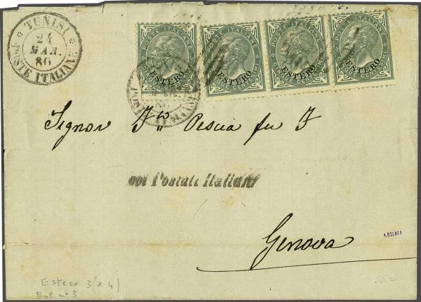 Lot 980 - europe italian post abroad -  Corinphila Auction AG Auction Series 257-264 in Zurich Day 3