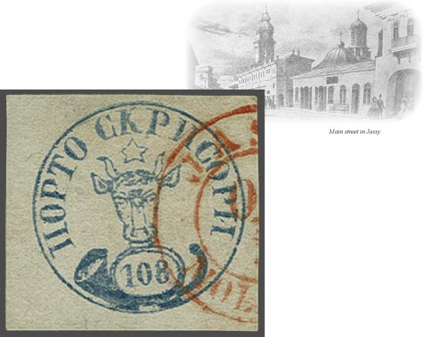Lot 1252 - europe Romania -  Corinphila Auction AG Auction Series 257-264 in Zurich Day 4