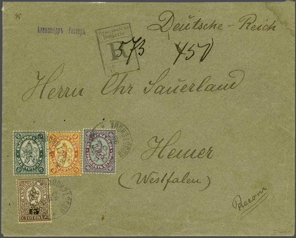 Lot 5008 - europe Bulgaria -  Corinphila Auction AG Auction Series 257-264 in Zurich Day 2