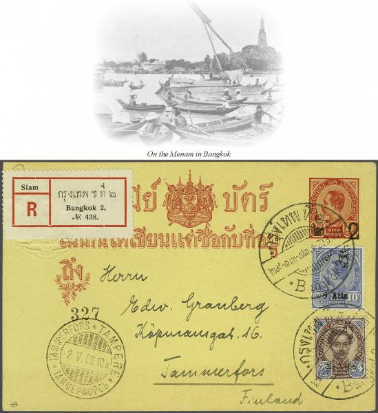 Lot 1471 - Overseas thailand -  Corinphila Auction AG Auction Series 257-264 in Zurich Day 4