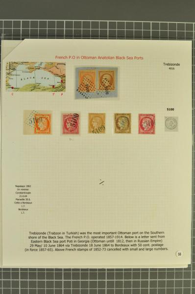 Lot 694 - french colonies french levant -  Corinphila Auction AG Auction Series 257-264 in Zurich Day 3