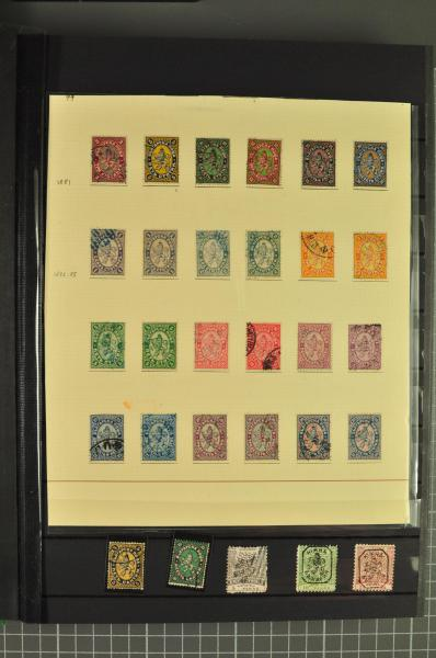 Lot 252 - europe Bulgaria -  Corinphila Auction AG Auction Series 257-264 in Zurich Day 3