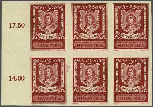 Lot 254 - europe Croatia -  Corinphila Auction AG Auction Series 257-264 in Zurich Day 3