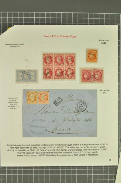 Lot 692 - french colonies french levant -  Corinphila Auction AG Auction Series 257-264 in Zurich Day 3