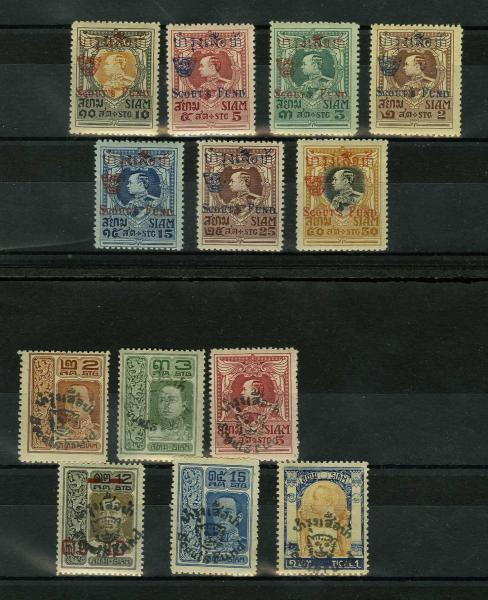 Lot 1472 - Overseas thailand -  Corinphila Auction AG Auction Series 257-264 in Zurich Day 4