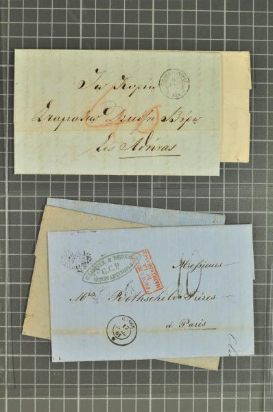 Lot 668 - french colonies french levant -  Corinphila Auction AG Auction Series 257-264 in Zurich Day 3