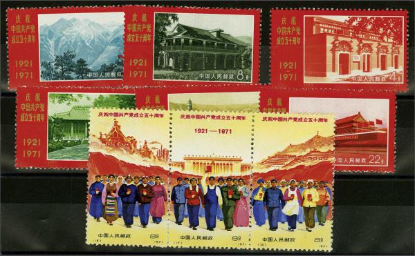Lot 1430 - Overseas People's Republic of China -  Corinphila Auction AG Auction Series 257-264 in Zurich Day 4