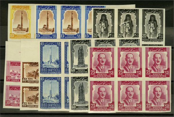 Lot 1413 - Overseas Afghanistan -  Corinphila Auction AG Auction Series 257-264 in Zurich Day 4