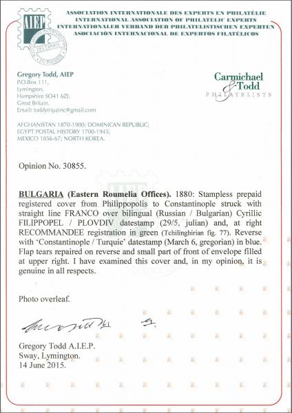 Lot 846 - europa bulgarien -  Corinphila Auction AG Auction 265th - 273rd - Day 5