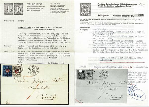 Lot 8021 - schweiz Bundesmarken -  Corinphila Auction AG Auction 265th - 273rd - Day 6