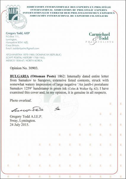 Lot 844 - europa bulgarien -  Corinphila Auction AG Auction 265th - 273rd - Day 5