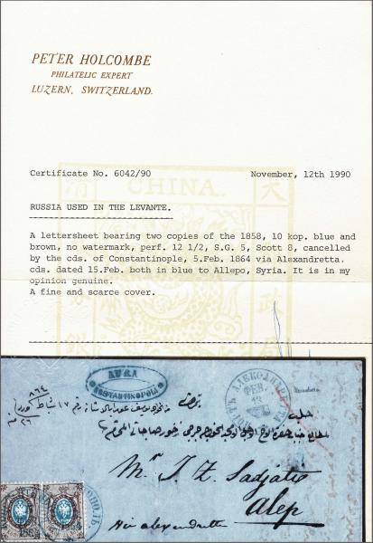 Lot 6652 - europa russland post in levante -  Corinphila Auction AG Auction 265th - 273rd - Day 4