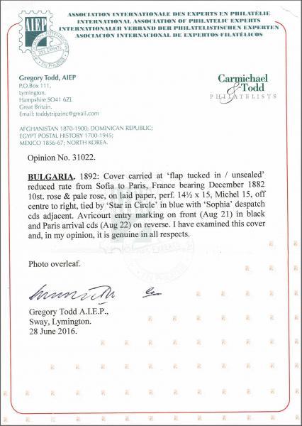 Lot 848 - europa bulgarien -  Corinphila Auction AG Auction 265th - 273rd - Day 5