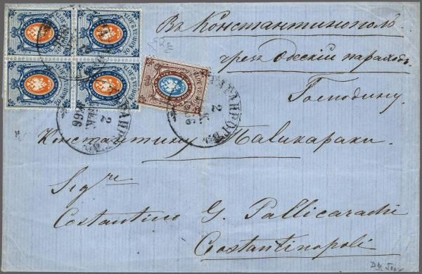 Lot 6636 - europa russland -  Corinphila Auction AG Auction 265th - 273rd - Day 4