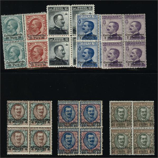 Lot 1320 - europa italienische post im ausland -  Corinphila Auction AG Auction 265th - 273rd - Day 5