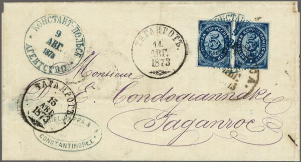 Lot 1589 - europa russland post in levante -  Corinphila Auction AG Auction 265th - 273rd - Day 5