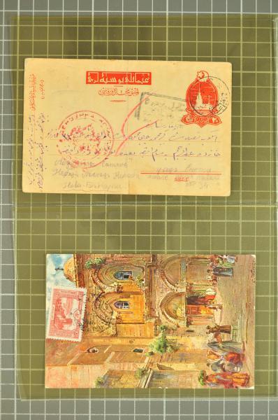 Lot 1619 - europa türkei -  Corinphila Auction AG Auction 265th - 273rd - Day 5