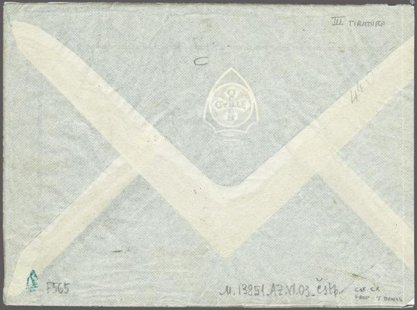 Lot 6578 - europa italien -  Corinphila Auction AG Auction 265th - 273rd - Day 4