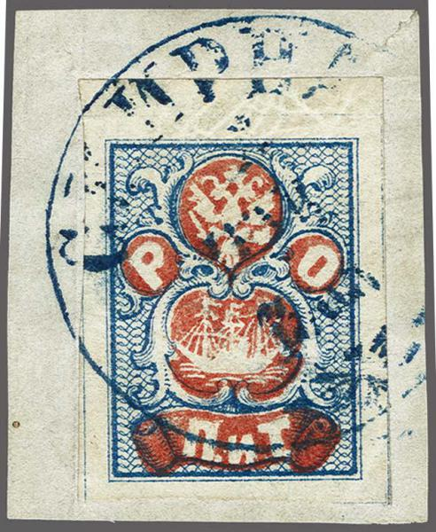 Lot 1576 - europa russland post in levante -  Corinphila Auction AG Auction 265th - 273rd - Day 5
