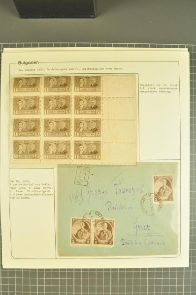 Lot 887 - europa bulgarien -  Corinphila Auction AG Auction 265th - 273rd - Day 5