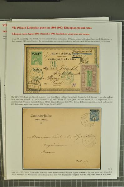 Lot 770 - übersee äthiopien -  Corinphila Auction AG Auction 265th - 273rd - Day 4