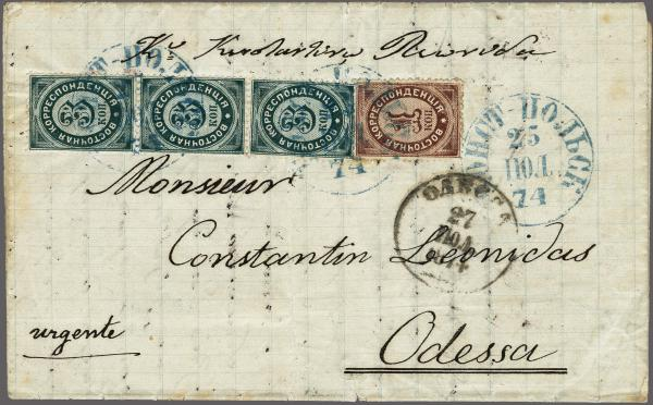 Lot 1583 - europa russland post in levante -  Corinphila Auction AG Auction 265th - 273rd - Day 5