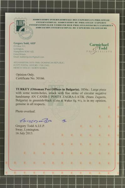 Lot 842 - europa bulgarien -  Corinphila Auction AG Auction 265th - 273rd - Day 5