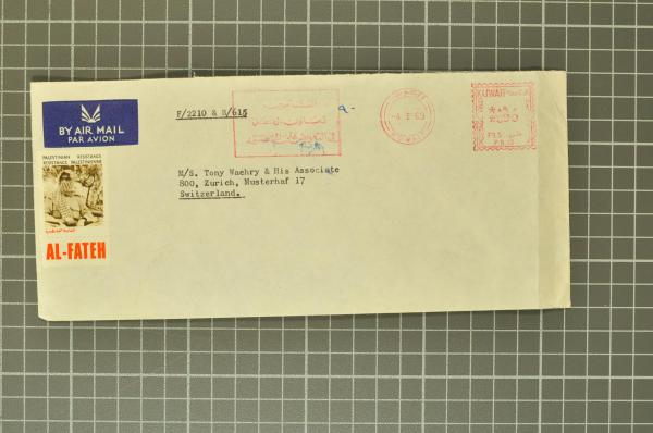 Lot 793 - übersee kuwait -  Corinphila Auction AG Auction 265th - 273rd - Day 4