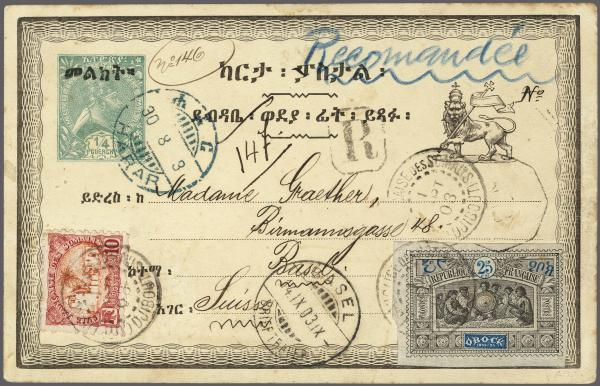 Lot 687 - übersee äthiopien -  Corinphila Auction AG Auction 265th - 273rd - Day 4