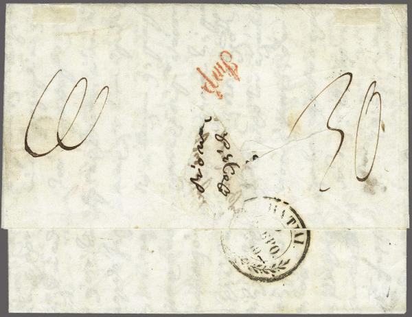 Lot 1450 - europa österreich. levante -  Corinphila Auction AG Auction 265th - 273rd - Day 5