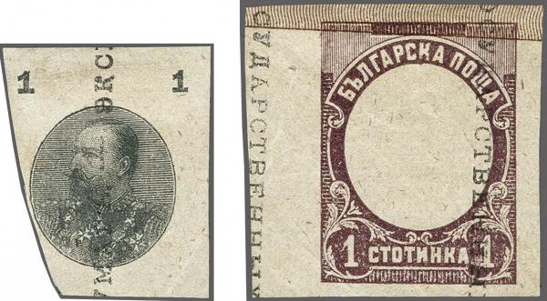 Lot 852 - europa bulgarien -  Corinphila Auction AG Auction 265th - 273rd - Day 5