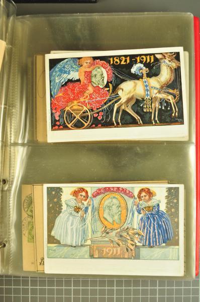 Lot 1002 - deutschland dt. reich -  Corinphila Auction AG Auction 265th - 273rd - Day 5