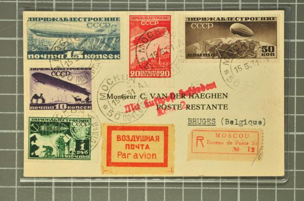 Lot 1597 - europa sowjetunion -  Corinphila Auction AG Auction 265th - 273rd - Day 5