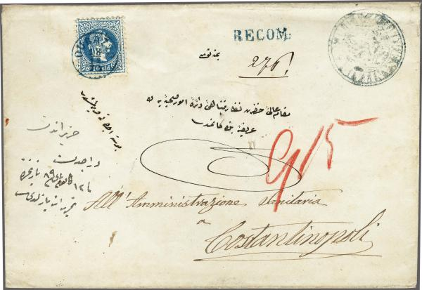 Lot 6066 - europa österreich. levante -  Corinphila Auction AG Auction 265th - 273rd - Day 4