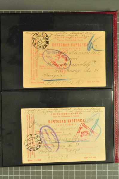 Lot 1603 - europa russland -  Corinphila Auction AG Auction 265th - 273rd - Day 5