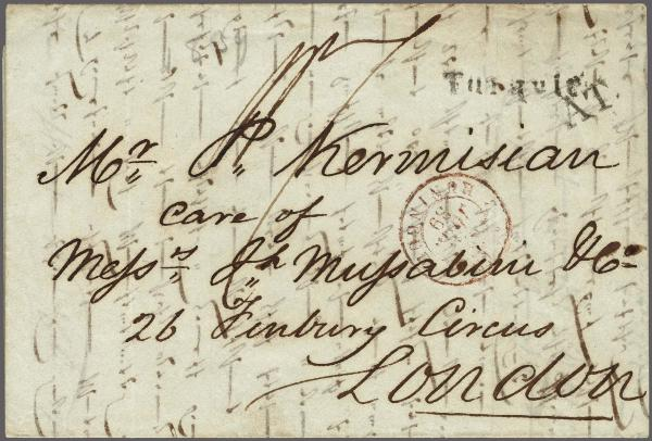 Lot 1475 - europa österreich. levante -  Corinphila Auction AG Auction 265th - 273rd - Day 5