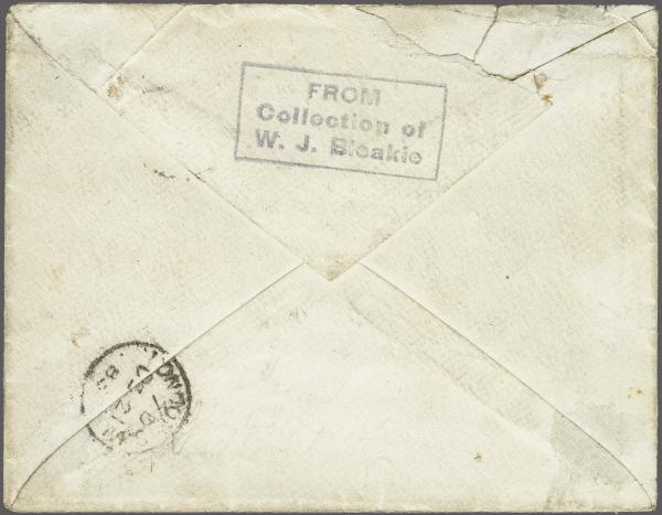 Lot 2344 - britische kolonien Brit. Honduras -  Corinphila Auction AG Auction 265th - 273rd - Day 2