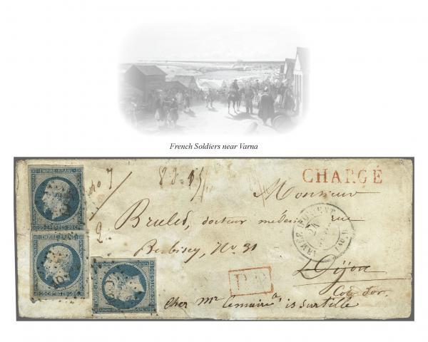 Lot 845 - europa bulgarien -  Corinphila Auction AG Auction 265th - 273rd - Day 5