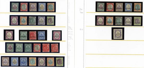 Lot 2756 - britische kolonien st. kitts nevis -  Corinphila Auction AG Auction 265th - 273rd - Day 2