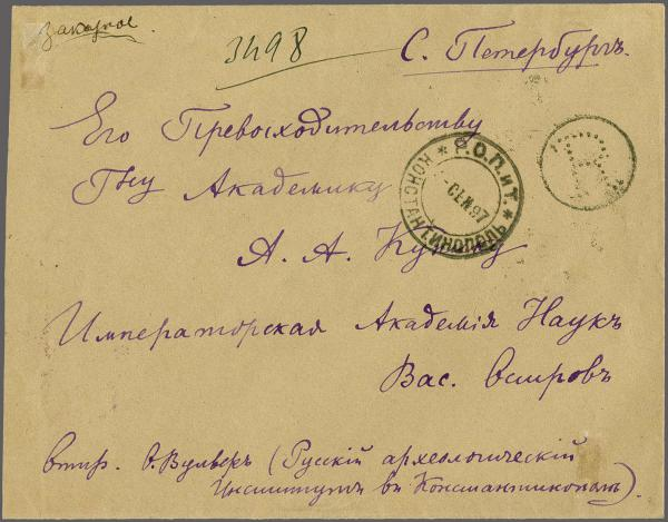 Lot 1593 - europa russland post in levante -  Corinphila Auction AG Auction 265th - 273rd - Day 5