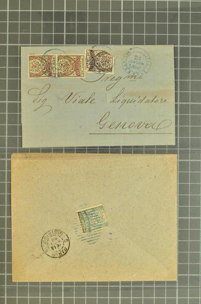Lot 1618 - europa türkei -  Corinphila Auction AG Auction 265th - 273rd - Day 5