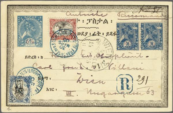 Lot 717 - übersee äthiopien -  Corinphila Auction AG Auction 265th - 273rd - Day 4