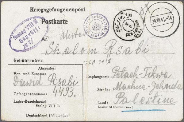 Lot 1000 - deutschland dt. reich -  Corinphila Auction AG Auction 265th - 273rd - Day 5