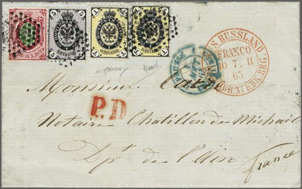 Lot 1564 - europa russland -  Corinphila Auction AG Auction 265th - 273rd - Day 5