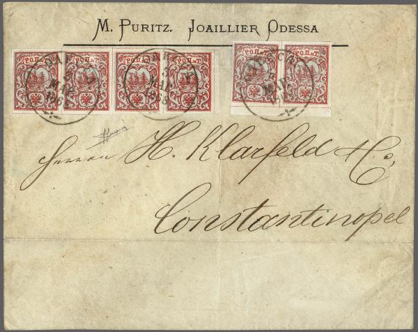 Lot 6653 - europa russland post in levante -  Corinphila Auction AG Auction 265th - 273rd - Day 4