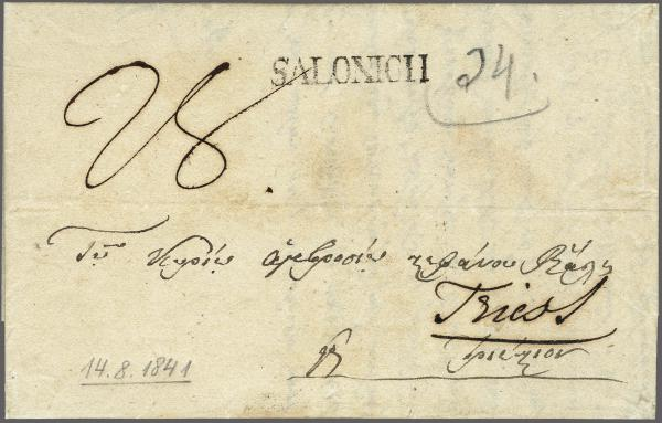 Lot 1505 - europa österreich. levante -  Corinphila Auction AG Auction 265th - 273rd - Day 5