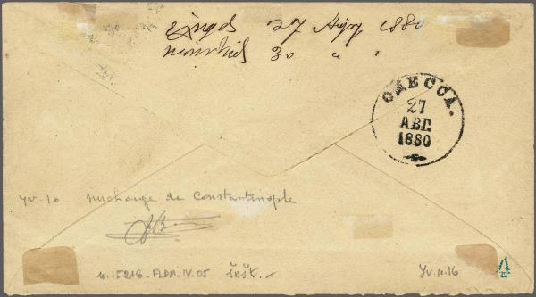 Lot 6654 - europa russland post in levante -  Corinphila Auction AG Auction 265th - 273rd - Day 4