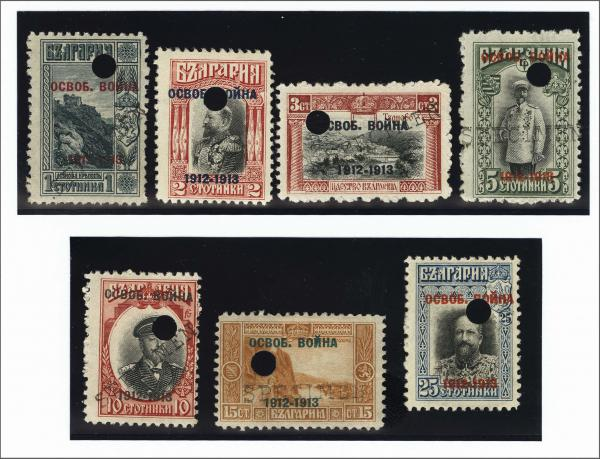 Lot 863 - europa bulgarien -  Corinphila Auction AG Auction 265th - 273rd - Day 5