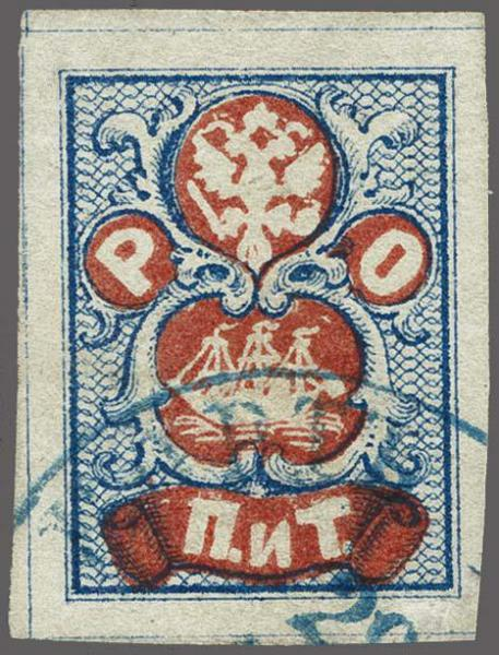 Lot 1575 - europa russland post in levante -  Corinphila Auction AG Auction 265th - 273rd - Day 5